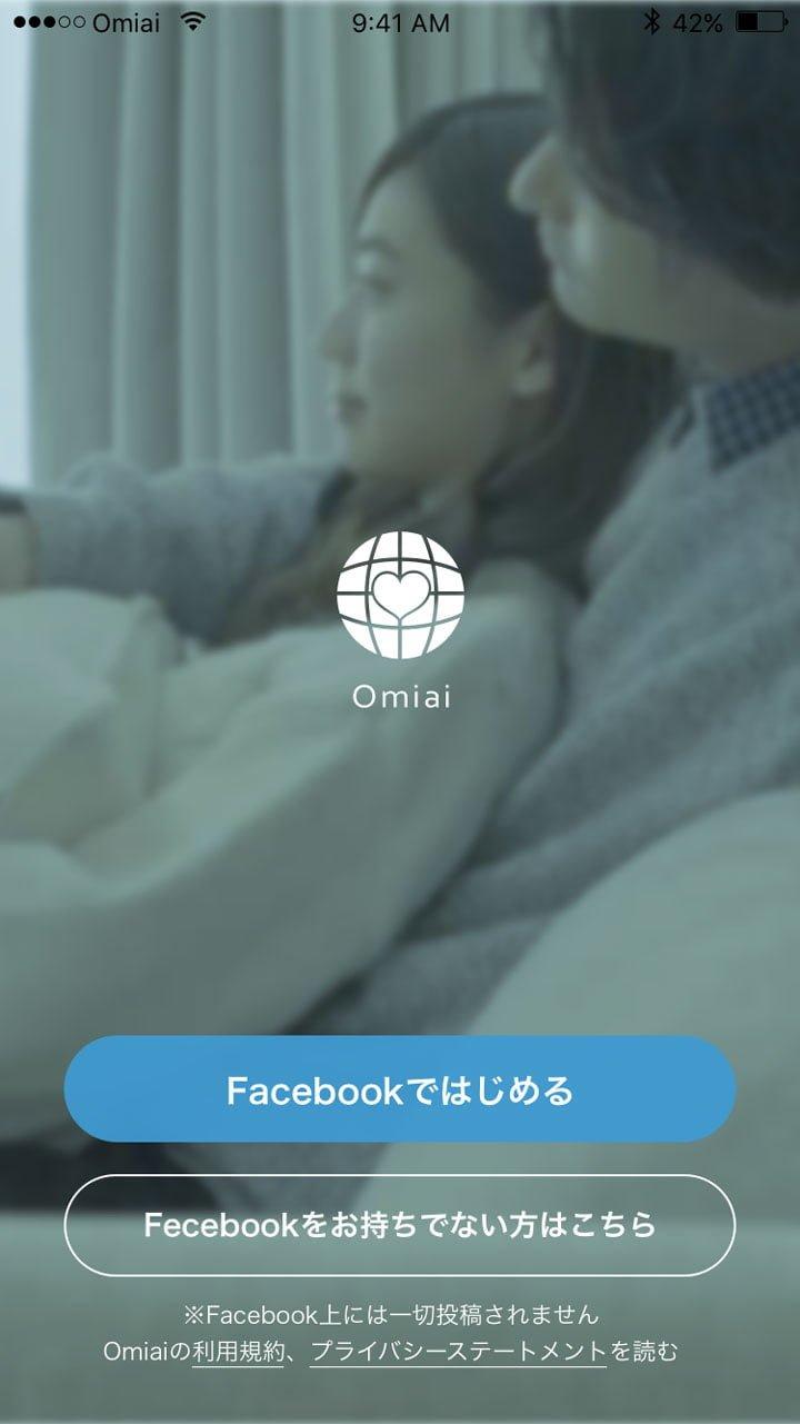 omiaiのFacebookなしでの登録方法