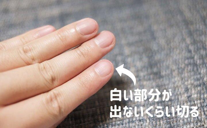 ぼくの爪を含めた指先のケア