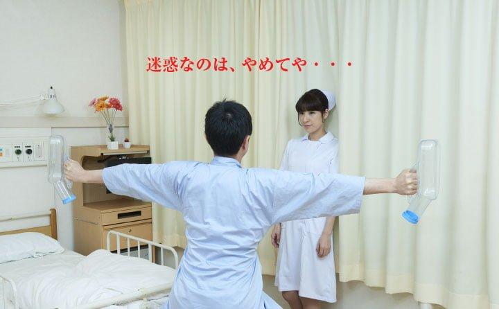看護師は患者からでも付き合うチャンスあり